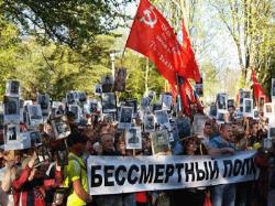 «Бессмертный полк-2017»: 9 мая День Победы отметят шествием в Таллине и Силламяэ