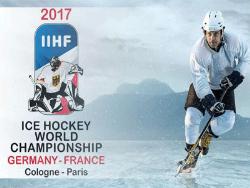 Хоккей. ЧМ-2017. С 5 до 21 мая в Кёльне и Париже будет определяться 81-й чемпион мира