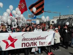 `Бессмертный полк-Таллин`: В шествии в честь Дня Победы приняли участие около 2000 человек