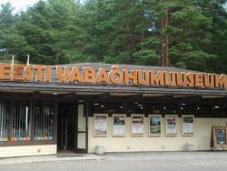 В таллинском музее под открытым небом вместо вокзала будет построен четырёхквартирный дом