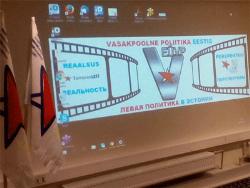 Против гомогенного гражданского общества: «Левые» Эстонии озвучили тезисы программы партии
