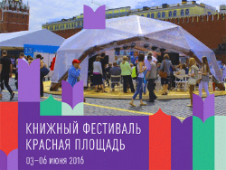 Эстонское издательство Аlexandra стало лауреатом конкурса ассоциации книгоиздателей России