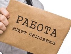 Статистики Эстонии рапортуют о рекордном количестве свободных вакансий на рынке труда