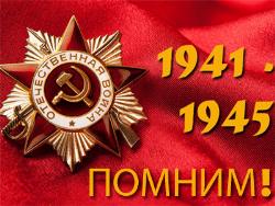 «Помним!»: 76-ю годовщину начала Великой Отечественной войны в Таллине отметят концертом