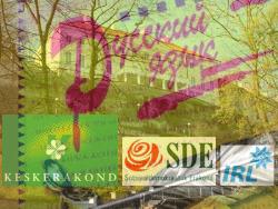 Правительству ЭР отправлено ходатайство трёх школ о сохранении русского языка обучения