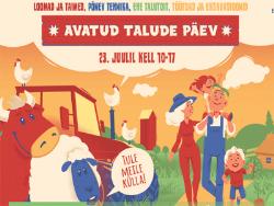 Минимум 275 участников: Всеэстонские Дни открытых хуторов набирают популярность