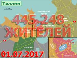 По состоянию на начало июля 2017 года в Таллине проживает более 445 тысяч человек
