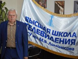 Высшая школа телевидения МГУ примет на бесплатное обучение двух абитуриентов из Эстонии