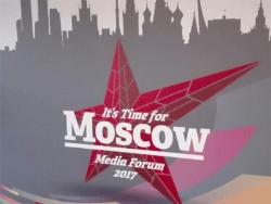 `It`sTime for Moscow`: В Москве прошёл трёхдневный форум русскоязычной зарубежной прессы