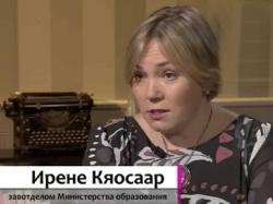 Фонд интеграции Эстонии возглавит борец с русскими школами страны Ирене Кяосаар