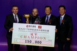 Снукер. Бельгиец Лука Бресель выиграл первый рейтинговый турнир в карьере, победив в Китае