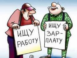 Профсоюзы Эстонии внесли предложение о резком повышении минимальной заработной платы