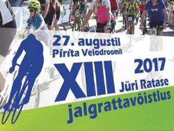 Премьер-министр Эстонии Юри Ратас приглашает всех желающих на велодром