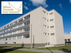 Гимназисты Линнамяэского русского лицея начнут новый учебный год в новом здании
