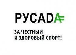 Совет WADA отказался восстановить в правах российское антидопинговое агентство