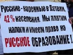 Жители Латвии провели крупную акцию протеста против уничтожения русских школ страны