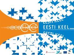 В первой половине 2018 года эстонский язык бесплатно смогут учить 642 человека