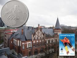 Банк Эстонии выпустил сувенирную монету к Олимпиаде 2018 года в корейском Пхёнчхане