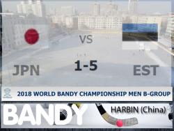 Бенди. ЧМ-2018. Сборная Эстонии гарантировала себе первое место на групповом этапе