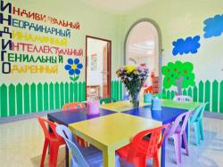 По решению городского собрания: Русский язык официально вернулся в детские сады Таллина