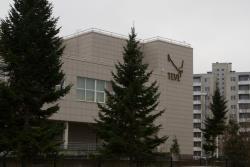 Власти Таллина в 2018 году выделяют 61 400 евро на поддержку ЦУ `Таллинский русский лицей`