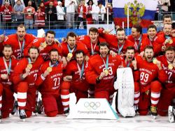 ОИ-2018. Хоккей. Россияне - лучшие, у Германии - `серебро`, у Канады - `бронза`