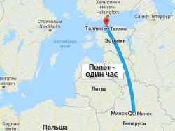 Посол Белоруссии в ЭР заявил о скором возрождении прямого авиасообщения Минска с Таллином