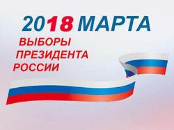 Vesti.lv: Взгляд из Латвии на выборы Президента России и технологии оккупации XXI века