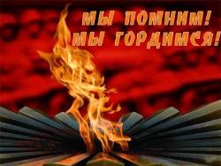 Мы помним? Мы гордимся? - В Эстонии начался сбор средств для издания книги `Память`