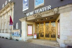 Русский театр Эстонии в нынешнем сезоне получил рекордный доход в полмиллиона евро