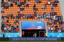 Футбол. ЧМ-2018. Матч между сборными Уругвая и Египта в Екатеринбурге интереса не вызвал