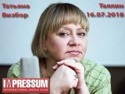 `Наполним музыкой сердца`: ММК `Импрессум` приглашает на встречу с дочерью Юрия Визбора