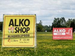Жители Эстонии выступают за снижение акциза на алкоголь