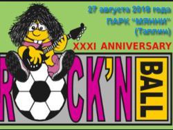 XXXI таллинский Rock`n`Ball: Рок-музыка и футбол придут в мустамяэский парк Мянни