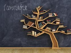 Число первоклассников в таллинских школах в учебном году 2018/19 немного увеличилось