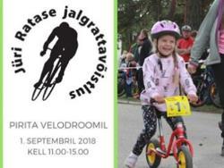 На таллинском велодроме в 14-й раз пройдёт день велоспорта, организованный Юри Ратасом