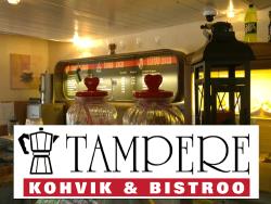 Вкусные недорогие обеды и завтраки: В центре столицы Эстонии открылось кафе Тампере