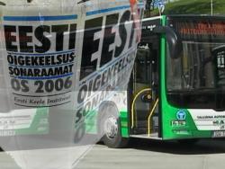 И снова о языке: Транспортники Эстонии предлагают снизить требования к водителям автобусов