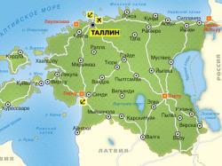 VFS Global поможет: Визы в Эстонию теперь можно оформить в 59 городах России