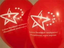 Проведя реорганизацию: Объединённая Левая партия Эстонии идёт на парламентские выборы