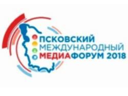 «Новое время - новые медиа»: В Пскове открылся международный медиафорум
