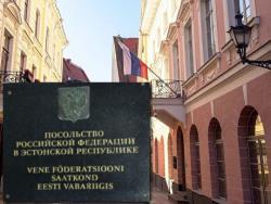 Посольство РФ прокомментировало заявление Парламента Эстонии по событиям в Чёрном море
