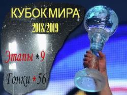 Биатлон. КМ 2018/19. Кайса Макарайнен выиграла спринт в Поклюке, лучшая из россиянок - 8-я