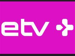 Картинка доступна во всех регионах: Телеканал ETV+ окончательно вошёл во все дома Эстонии