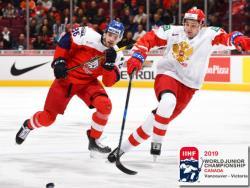 Хоккей. МЧМ-19. Два гола в меньшинстве принесли россиян победу над Чехией со счётом 2:1