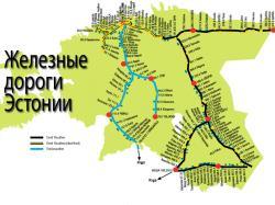 В 2018 году на железной дороге Эстонии зафиксирован рост как грузов, так и пассажиров