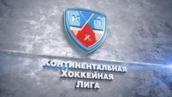 КХЛ-2018/19. `Авангард` гарантировал выход в плей-офф, `Слован` лишился всех шансов