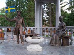В Швеции с успехом прошел «День русского языка»
