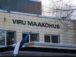 Уездный суд: НКО `Институт Пушкина` и Андрей Красноглазов всё-таки подделывали документы