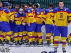 Хоккей. ЧМ-2019/1В. Румыния завоевала повышение в классе, сборная Эстонии - четвёртая